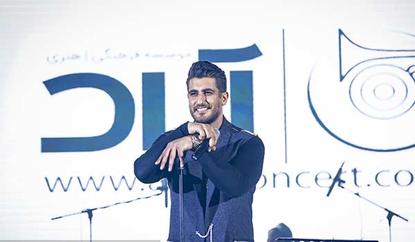 ۲۳ شهریور، آخرین کنسرت تابستانی شهاب مظفری در تهران