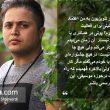 مسعود جهانی: بیش از ۴۰ قطعه مگاهیت دارم که ایران را تکان داده است