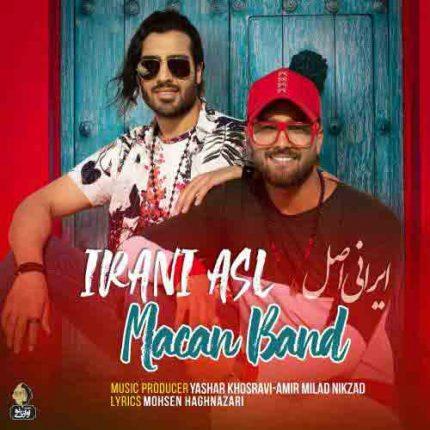 دانلود آهنگ جدید ماکان باند بنام ایرانی اصل